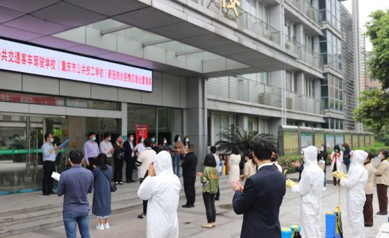 重庆公交技校举行疫情防控应急处置演练活动